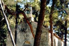 Kula 80-tih godina